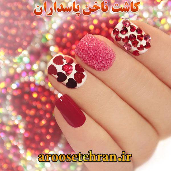 کاشت Nail in Tehran ناخن به صورت تضمینی کاشت ناخن در شمال تهران