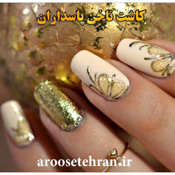 The nail in Tehran, سالن کاشت ناخن در تهران