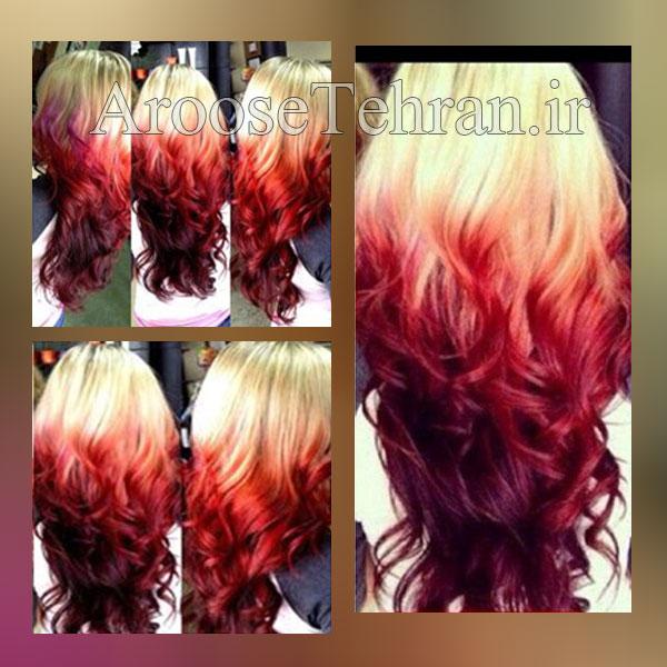 سالن تخصصی رنگ مو کرج ,متخصص رنگ کردن مو در کرج