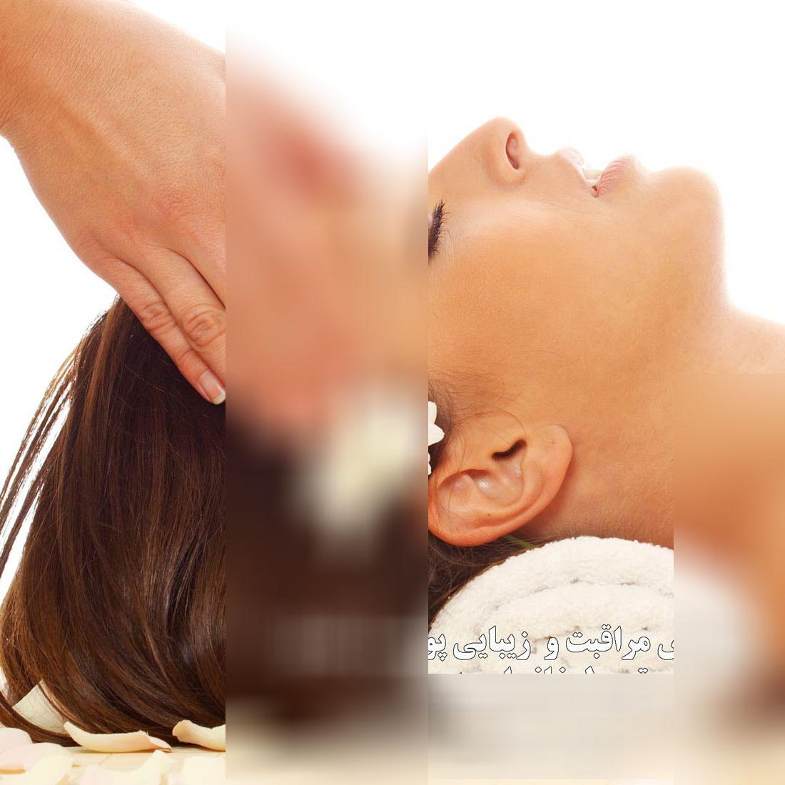 پوست صورت صاف, درمان پوست صورت چرب , پاکسازی پوست صورت چرب , درمان پوست صورت خشک ,تقویت پوست صورت خشک , پوست صورت جوش دار, درمان پوست صورت شل و افتاده