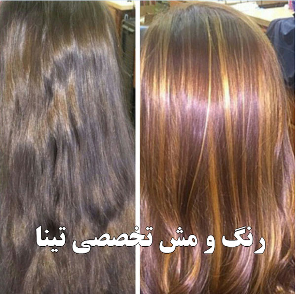 آرایشگر حرفه ای کرج , رنگ و مش کرج
