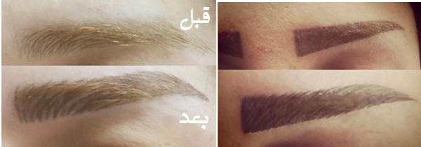 آرایشگاه زنانه در محدوده ستارخان